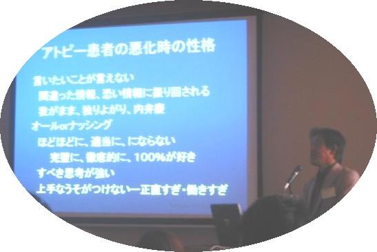 2008.02.24.玉置先生講演会
